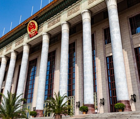 Great Hall of the People in Beijing