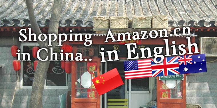 Amazon.cn China English