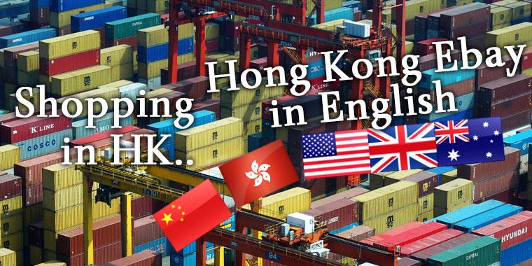 Shopping in Hong Kong Ebay in English