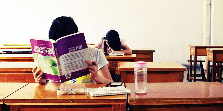 Studying Chinese