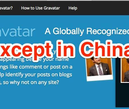 Gravatar in China