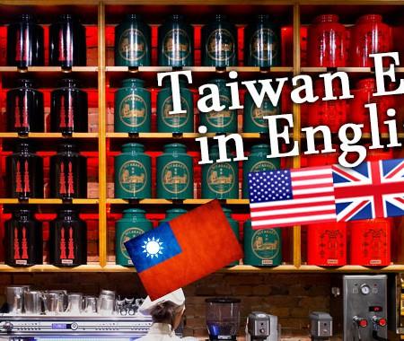 English Taiwan eBay